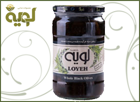 Coarse Whole Black Olive